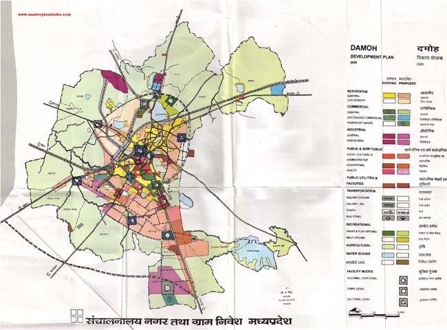 Damoh Master Development Plan 2025 Map