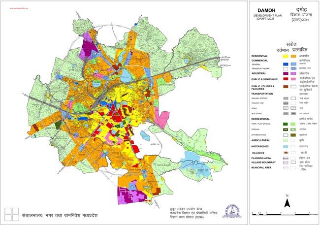 Damoh Master Development Plan 2031 Map