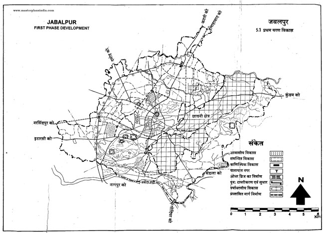 Jabalpur Phase-1 Development Map