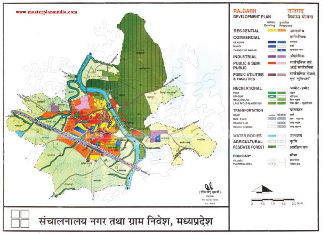 Rajgarh Development Plan Map