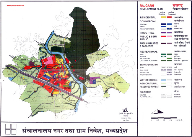 Rajgarh Master Development Plan  Map