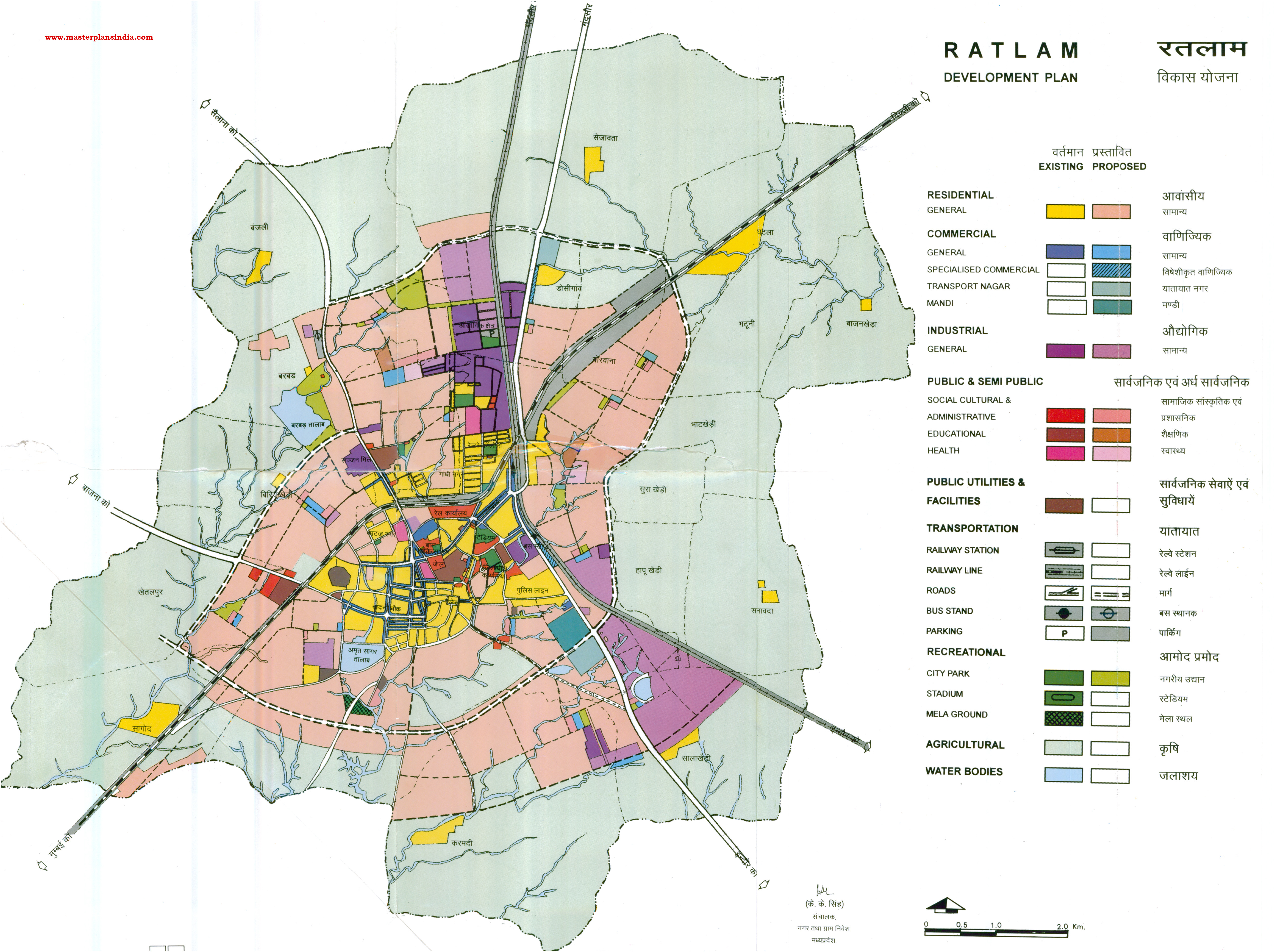 Ratlam India  city photos : Ratlam Development Plan Map PDF Download Master Plans India