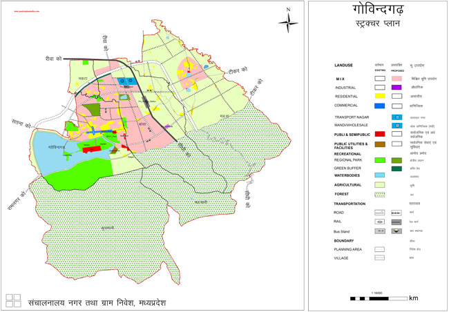 Govindgarh Structure Plan Map