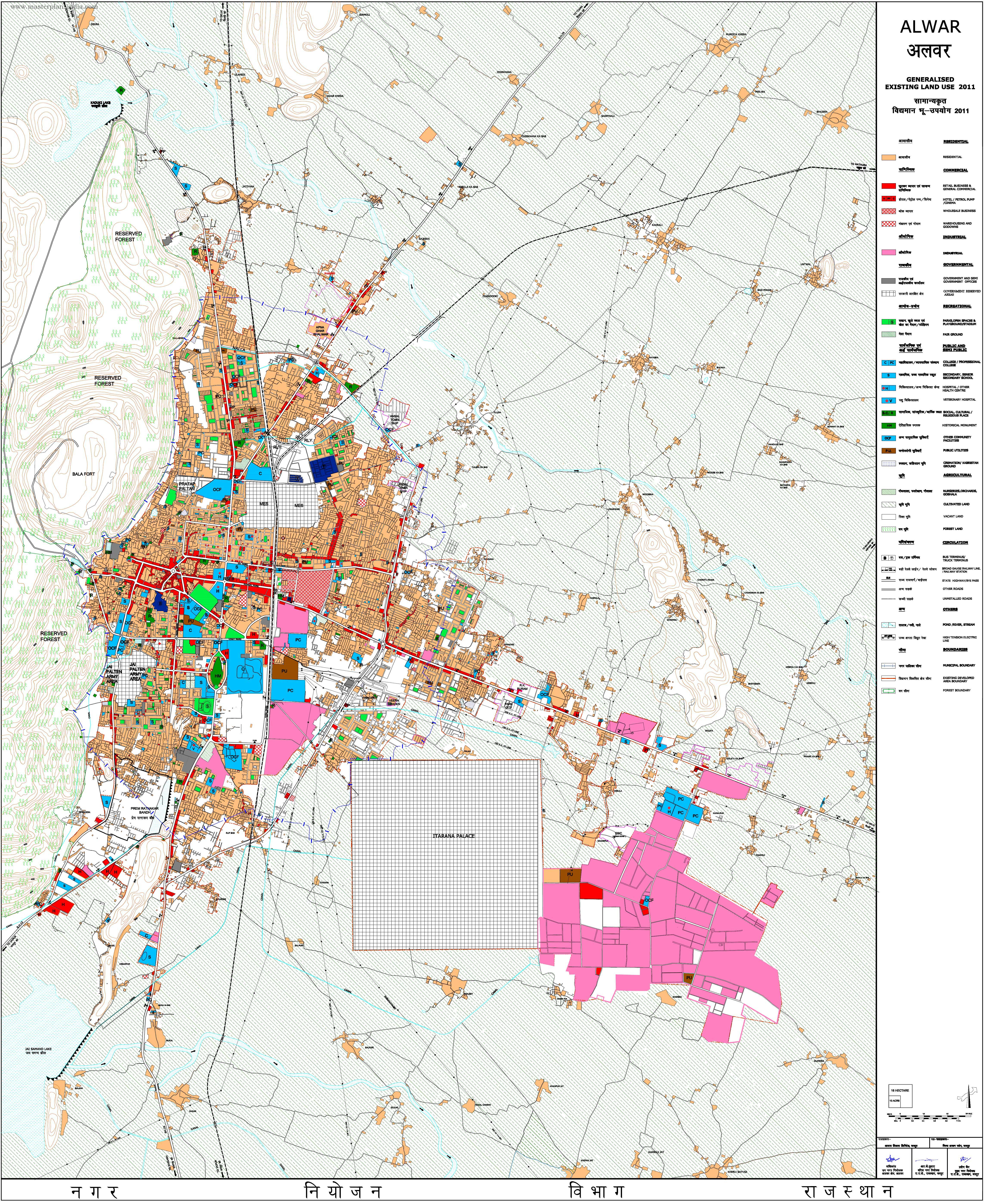 land use planning in india pdf