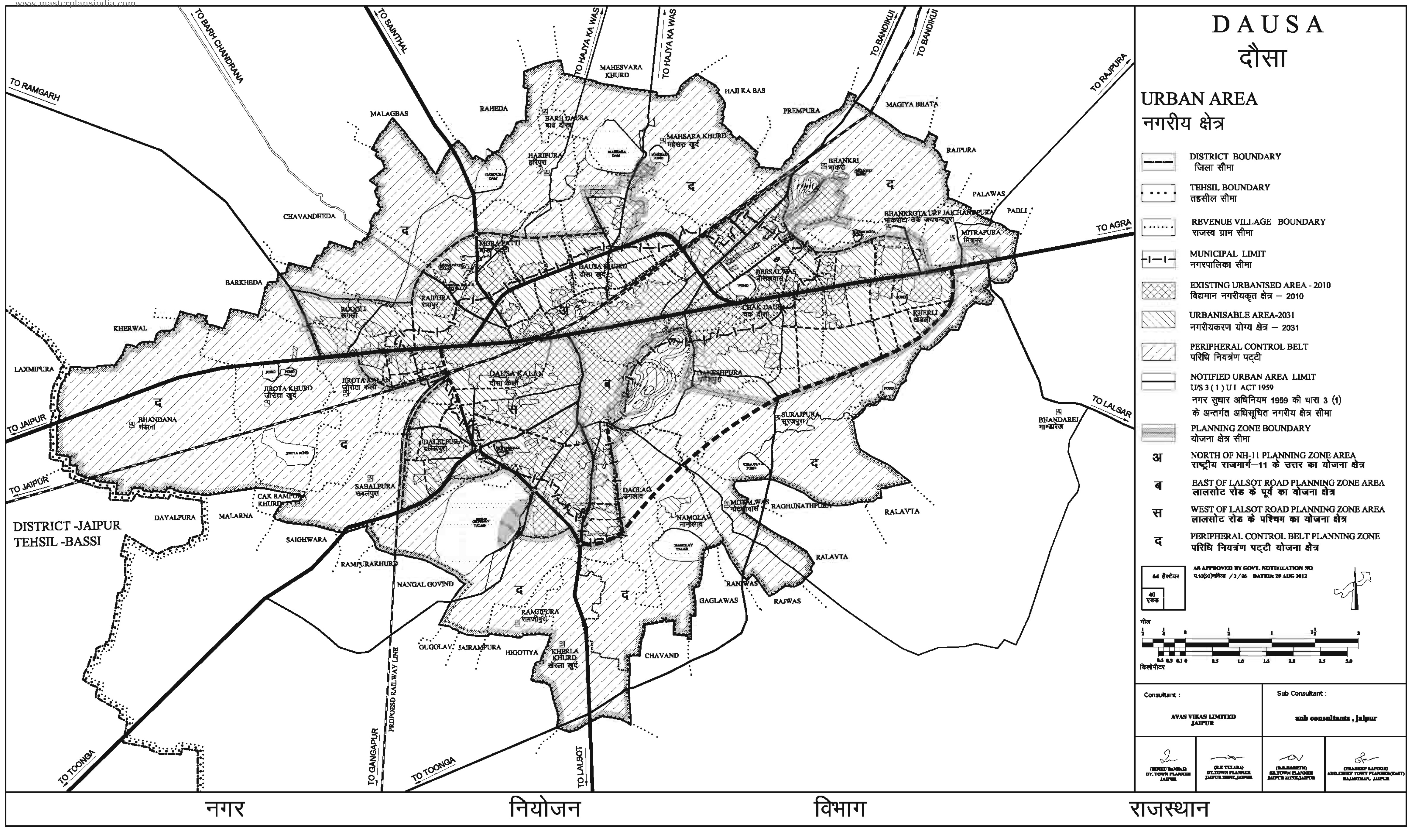 Dausa India  city photos : Dausa Urban Area 2031 Map PDF Download Master Plans India