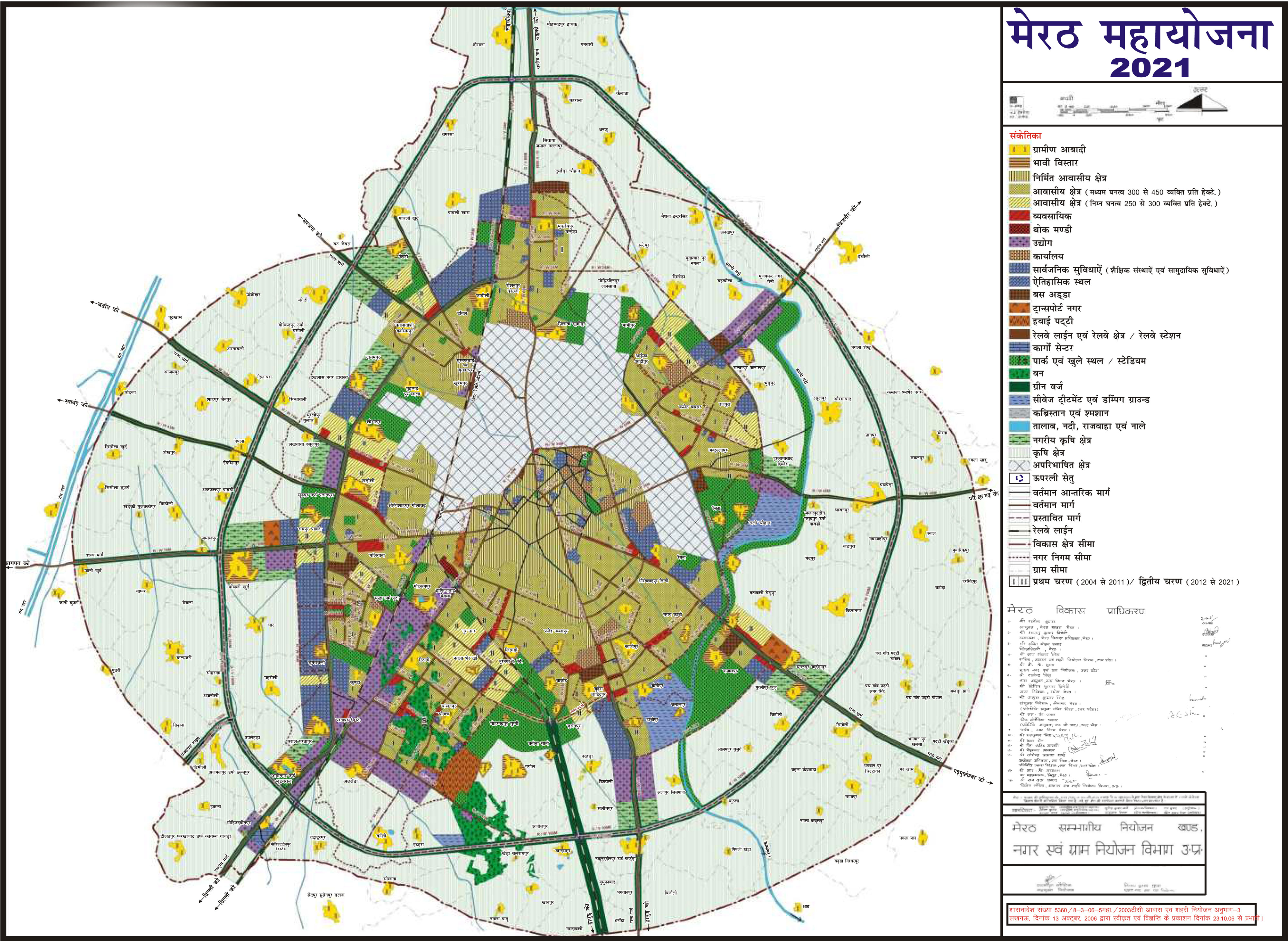 Meerut India  city photos gallery : Meerut Master Plan 2021 Map PDF Download Master Plans India
