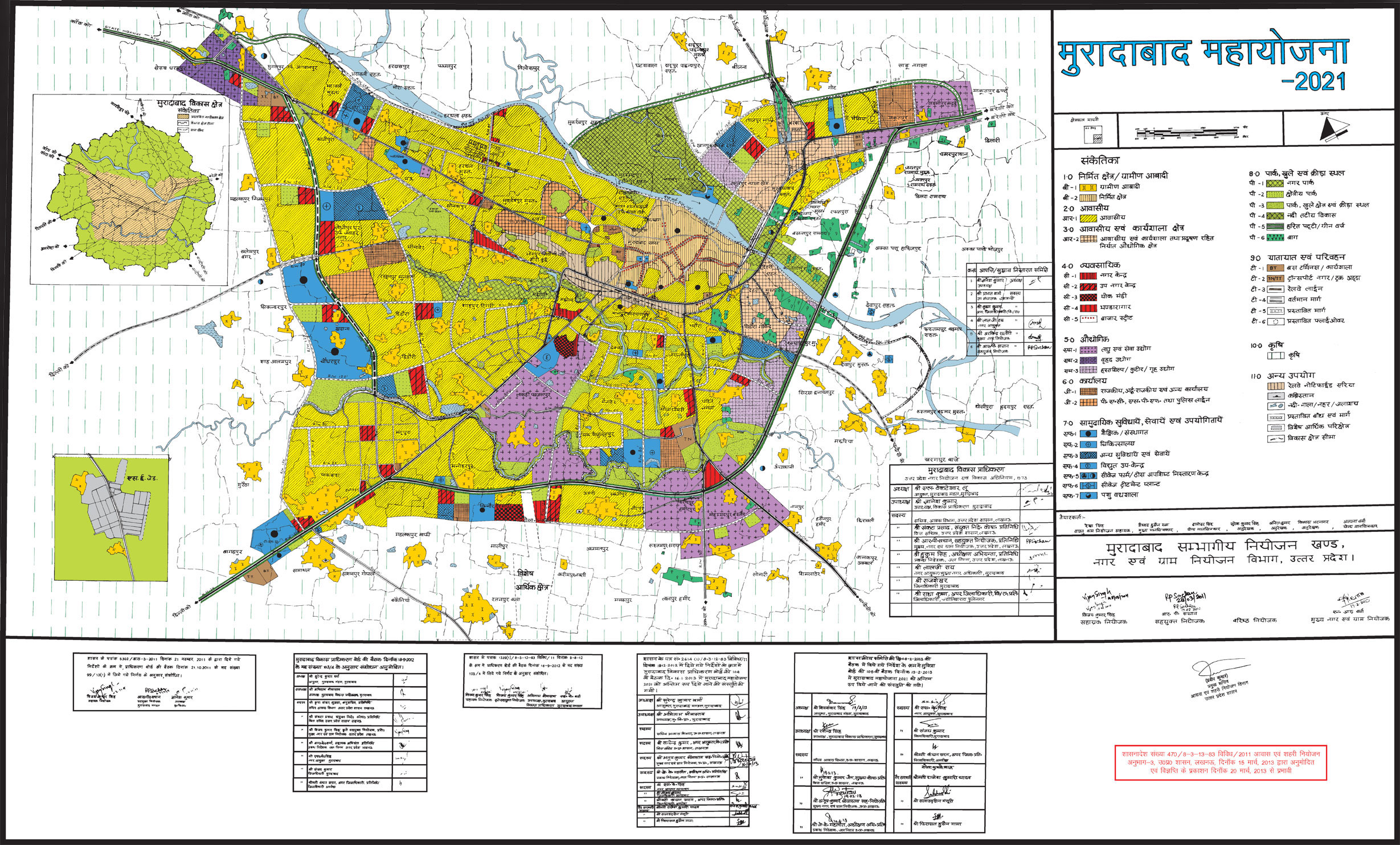Moradabad India  City new picture : Moradabad Master Plan 2021 Map PDF Download Master Plans India